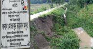 বালাগঞ্জে উদ্বোধনের আগেই গার্ডওয়াল ধস: যা হওয়ার তা হয়ে গেছে- উপজেলা প্রকৌশলী