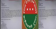 বালাগঞ্জ উপজেলা যুবদলের দুই যুগ্মআহবায়ক শোকজ