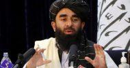 আফগানিস্তানে গান-বাজনা ও কনসার্ট 'নিষিদ্ধ' করেছে তালেবান