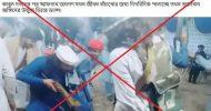 পাকিস্তানে বিয়ের 'ডিজে বান্নু ড্যান্স', তালেবানের বিজয় উদযাপনের নয়