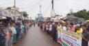 কমলগঞ্জে ব্যবসায়ী নেতার বিরুদ্ধে মামলা প্রত্যাহারের দাবীতে মানববন্ধন ও বিক্ষোভ