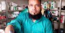 বিশ্বনাথে 'গরীবের ডাক্তার' গিয়াস উদ্দিন আর নেই