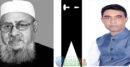 এড. লুৎফুর রহমানের মৃত্যুতে আতাউর রহমান মানিক'র শোক