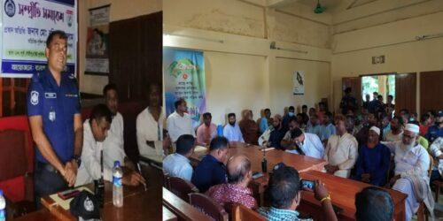 বালাগঞ্জ থানার উদ্যোগে পূর্বগৌরীপুরে সস্প্রীতি সমাবেশ অনুষ্ঠিত