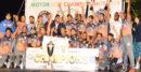 পর্দা নামলো আমেরিকায় আলোচিত সর্ববৃহৎ ক্রিকেট আসর