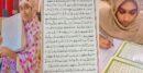 হাতে কোরআন শরীফ লিখলেন সাবেক ছাত্রলীগ নেত্রী জারিন