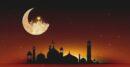 ২০ অক্টোবর পবিত্র ঈদে মিলাদুন্নবী (সা:)